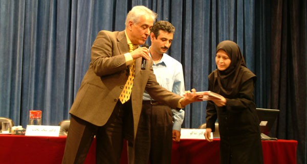 5th scientific congress of Iranian pain socoety (2006)