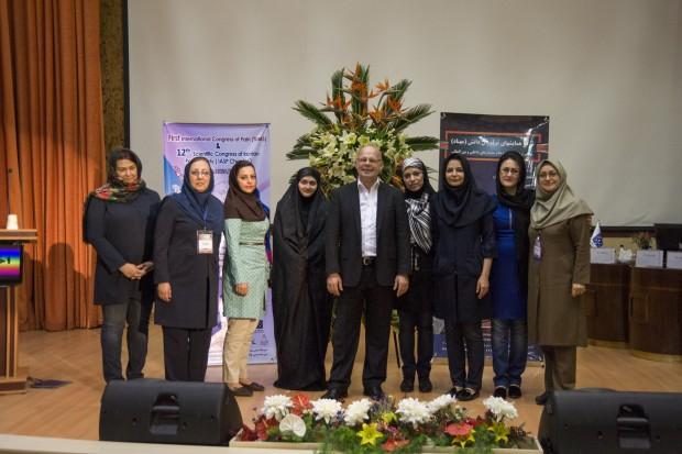 دوازدهمین همایش بین المللی انجمن بررسی و مطالعه درد در ایران