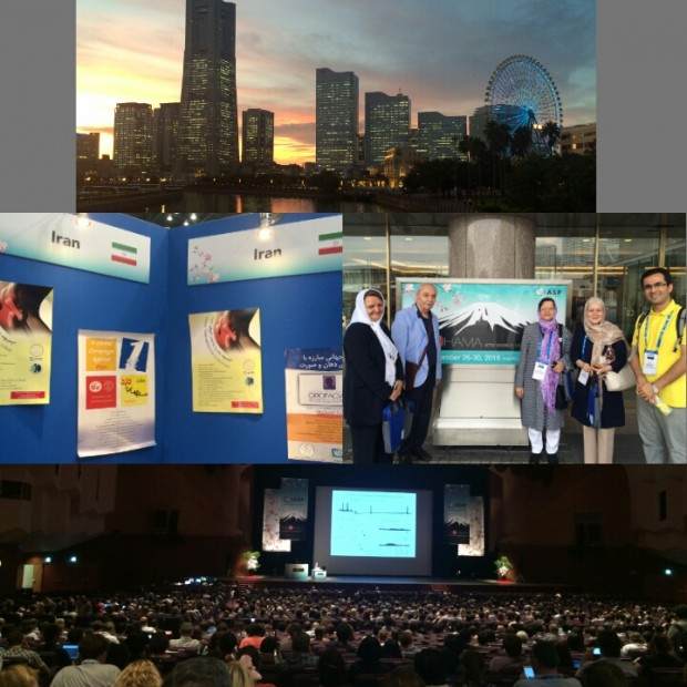 حضور محققین ایرانی در شانزدهمین همایش بین امللی انجمن جهانی درد در کشور ژاپن