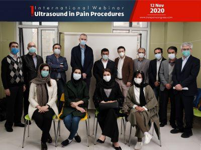 اولین وبینار سونوگرافی در پروسیجرهای درد، ۲۲ آبان ۱۳۹۹